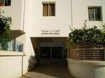 Appartement T3 Tout Confort A Agadir