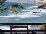 Expectacular Apartamento Sobre El Mar