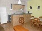 Apartamento Sol En P.n. Cabo De Gata-n&iacute;jar 