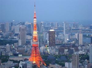 Change de maison tokyo japon - Maison de tokyo paris ...